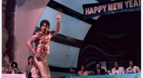 sakalakalavallavan-hppy-new-year-song