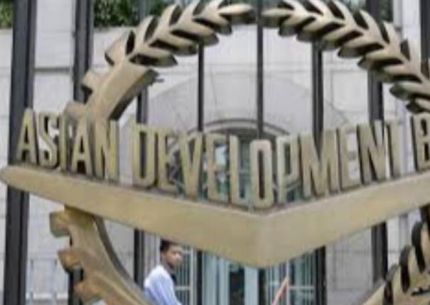 asian-development-bank