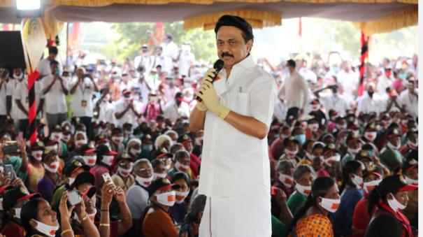 dmk-came-in-the-blanket-at-the-meeting-and-tried-to-cause-chaos-the-media-must-shed-light-stalin-s-insistence