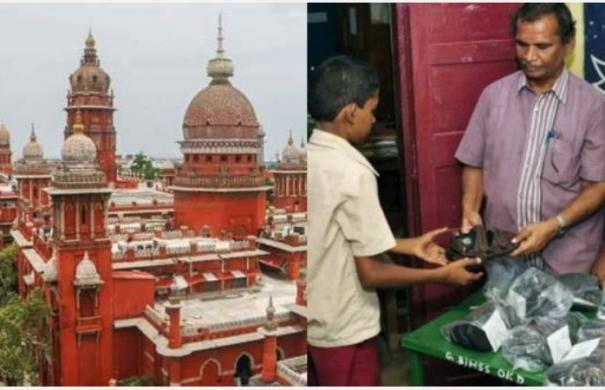 case-against-purchase-of-free-shoes-tender-procedure-high-court-notice-to-the-government-of-tamil-nadu