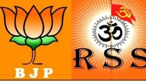 rss-bjp-to-meet-in-ahmedabad-ahead-of-west-bengal-polls