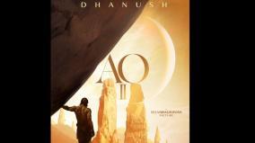 selvaraghavan-announces-aayirathil-oruvan-2