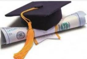 scholarship-for-tamil-nadu-students-studying-in-central-educational-institutions-call-to-apply