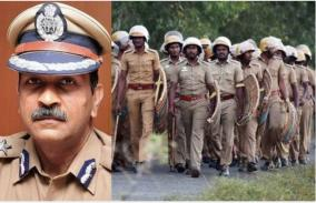 2200-armed-police-link-in-chennai-police-service-order-of-the-commissioner-of-police