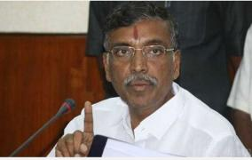 new-university-in-palani-minister-anpalagan