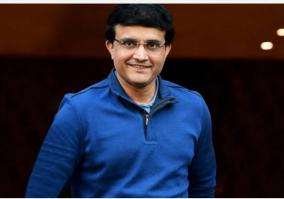 bcci-president-sourav-ganguly-admitted-to-kolkata-hospital-after-complaining-of-chest-pain