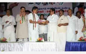 appointment-of-tamil-nadu-congress-party-state-administrators-high-post-for-heirs