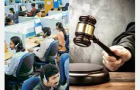 re-employment-of-fired-woman-50-salary-during-dismissal-labor-court-order-to-private-software-company