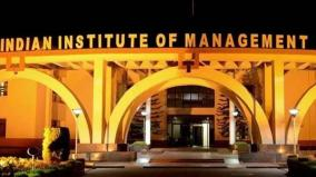 iim-announces-cat-2020-result