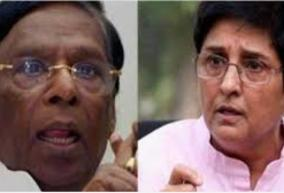 the-chief-minister-should-stop-misrepresenting-the-governor-s-office-and-the-prime-minister-among-the-people-kiranbedi