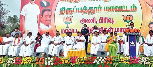 bjp-murugan-speech