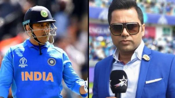 aakash-chopra-questions-ms-dhonis-inclusion-in-iccs-t20i-team-of-the-decade