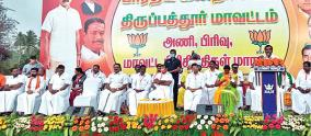 bjp-murugan-speech