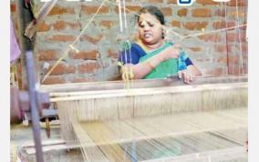 weaving-business