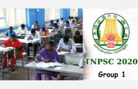 group-1-exam-started-2-57-lakh-people-are-writing-for-66-seats
