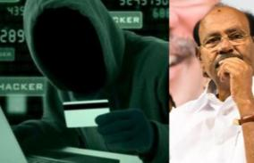 theft-of-personal-information-by-kanthuvatti-processors-why-is-the-rbi-reluctant-to-ban-it-ramadas-question