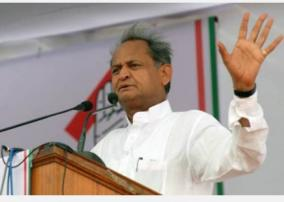 people-stand-with-protesting-farmers-pm-modis-misconcepiton-will-be-cleared-rajasthan-cm