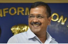 delhi-govt-sets-up-tamil-academy