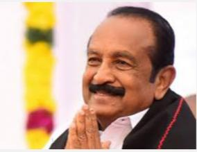vaiko-urges-to-give-leave-on-may-1