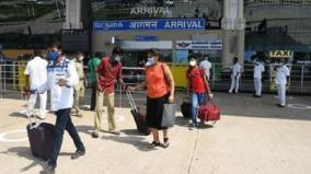 madurai-airport-gold-smuggling-issue
