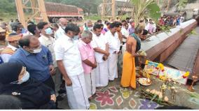 current-sugarcane-crushing-begins-at-tirupati-co-operative-sugar-mills