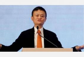 alibaba-group-founder-jack-ma-who-has-been-under-china-government-s-scrutiny