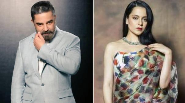 kangana-ranaut-slams-kamal-plans