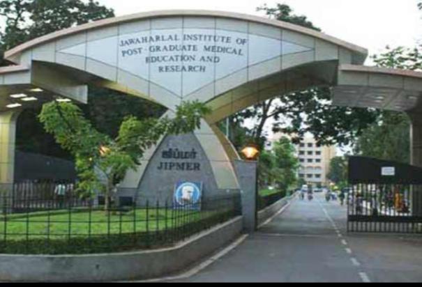 jipmer-karaikal-campus-stray-round-of-counselling