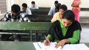 civil-services-examination