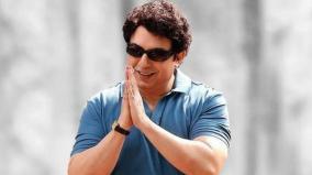 aravind-swami-tweet-about-theatre-opening