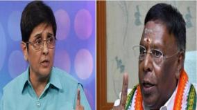 cong-bjp-rivalry-cisf-troops-visit-puducherry-to-provide-security-to-governor-s-house-chief-minister-s-residence