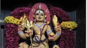 bairavar-gayarthri