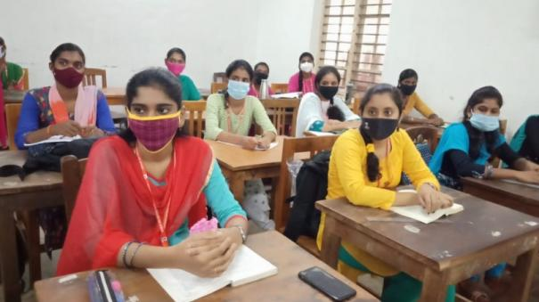 all-the-colleges-in-pondicherry-are-open-today-90-of-the-students-came-to-class