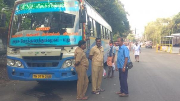 theni-kumuli-bus-service-begins