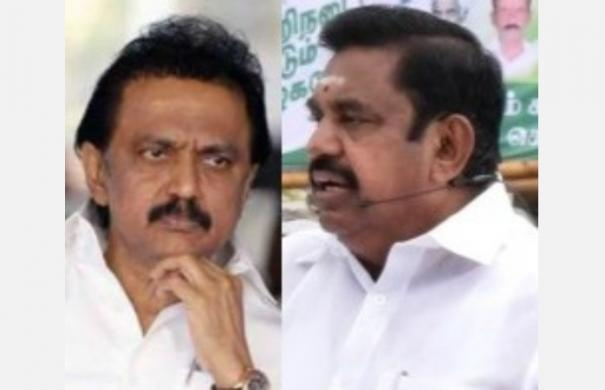 are-you-ready-to-discuss-with-me-in-which-sector-corruption-has-taken-place-chief-minister-palanisamy-challenges-stalin