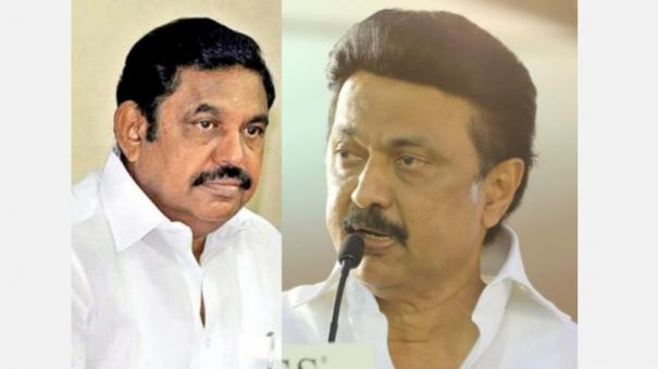aiadmk-votes-in-favor-of-citizenship-law-what-proximity-is-there-to-talk-about-minorities-stalin-s-question