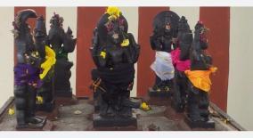 bhudhan-bagawan