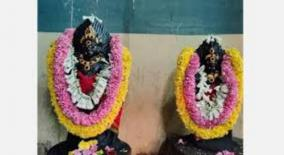 sornagarshana-bairavar