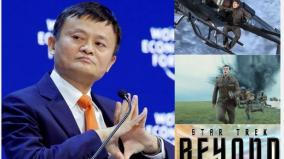 jack-ma-emerged-as-big-backer-of-hollywood-films-in-recent-years