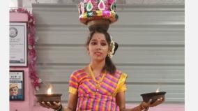 crack-on-the-head-standing-on-top-of-the-pot-for-1-5-hours-with-a-match-in-hand-achievement-rural-female-artist