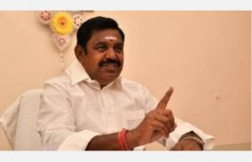 technology-of-making-clothing-and-biscuits-from-banana-tree-chief-minister-palanisamy-s-speech