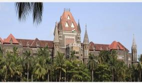 bombay-high-court-bans-propagation-for-sales-of-item-claiming-miraculous-or-supernatural-powers-via-television-advertisement
