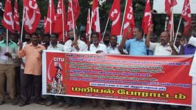 virudhunagar-citu-protest-against-farm-laws