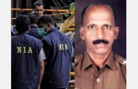 chennai-youth-arrested-in-kanyakumari-si-murder-case-nia-arrested-while-returning-from-qatar