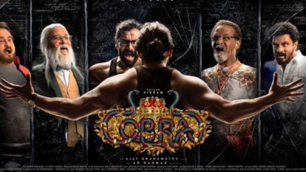 cobra-teaser-release-date-announced