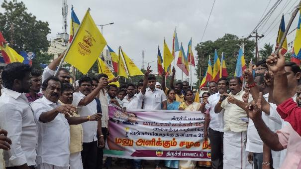 pmk-urges-to-give-reservation-to-vanniyars