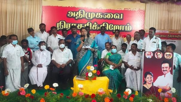 issues-of-visually-handicapped-will-be-sorted-out-kanimozhi-mp