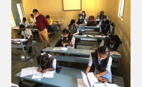 karnataka-schools