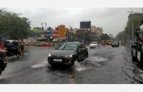 heavy-rain-in-most-districts-for-next-4-days-meteorological-center