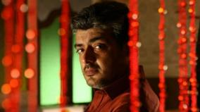 ajith-dance-at-new-year-party